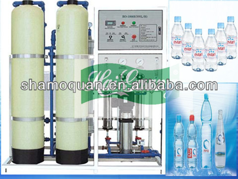 RO water purification plant for drinking /pure water production(350L/H)