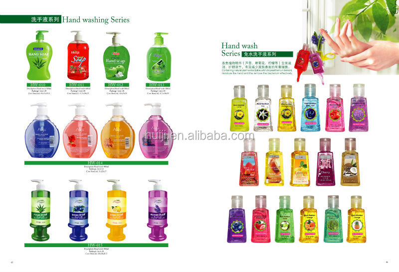 GMPC and ISO 500ml best price OEM service liquid hand wash