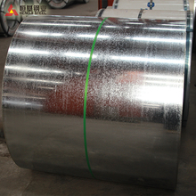 Secondary steel coil korea, prime hot dipped galvanized steel coil