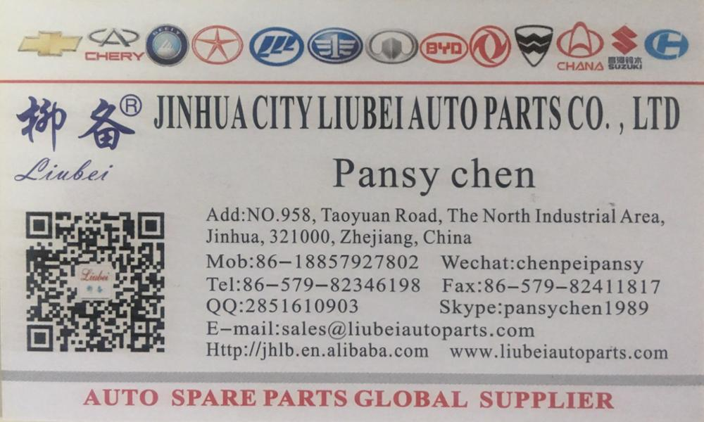 LPA-3665 ACCENT 41710 22660 CLUTCH SALVE CYLINDER LBHD1-2089  AUTO SPARE  PARTS  GOOD QUALITY