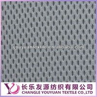 3D Air Mesh Wrapping Knitted Fabric