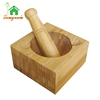 /product-detail/natural-bamboo-mortar-and-pestle-garlic-pounder-press-spice-crusher-60754097070.html