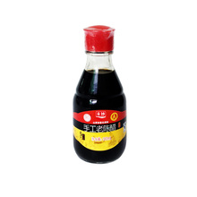 160ml favorable price pure industrial vinegar