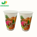 12oz cold drink 2pe paper cups for fruits single sided pe coated paper