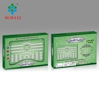 Children Intelligent Arabic 65 Sections Mypad Learning Holy Quran Machine