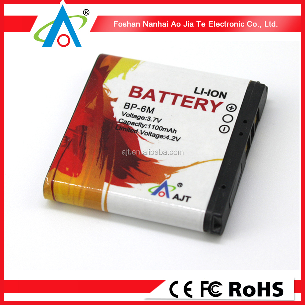 Battery BP-6M For Nokia 3250 original replacement battery