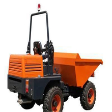 Mini Site Dumper Truck,Tipper Lorry,Small Dump Trucks 3ton