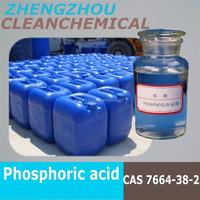 [Here] raw phosphoric acid 85% technical grade food grade p2o5 85%