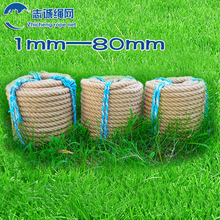 Wholesale Natural Hemp Rope Decorative Sisal Rope