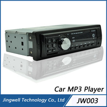Car Radio Cassette Player 12v Instructions Car Mp3 Player
