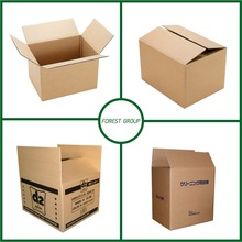 FACTORY CHEAP PRICE CUSTOM PRINTED CORRUGATED SHIPPING BOX