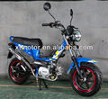 49cc mini moto easy pull start