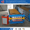 roof tile making machine roof tile machine roof roll forming machine