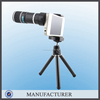 Minghao 12x zoom optical telescope camera lens for mobile phone