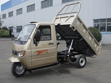 cargo three wheeler motorcycles with tipper