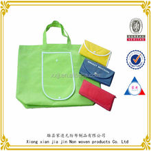environmental protection two-piece dress non-woven shopping bag manufactured in China