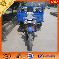 Chinese four wheels motorcycle for sale