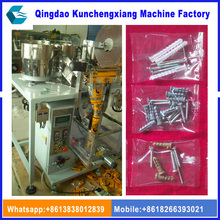 Automatic small electronic parts counting packing machine bolts packing machine