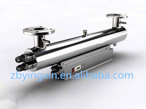 2016 hot sale ultraviolet water sterilizer/uv disinfection system