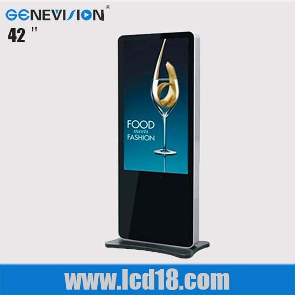 "42"" kiosk advertising poster with memory card(MAD-420C)"
