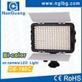 OEM Bi-color LED video light on camera light OE-160C