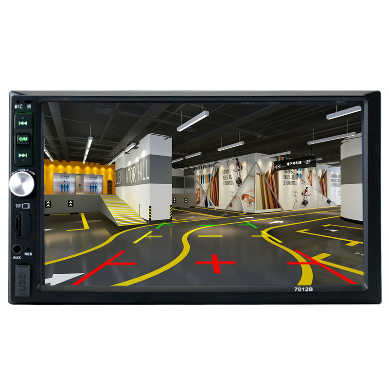 12V Wince double din digital touch screen car mp5 player <strong>7</strong> inch