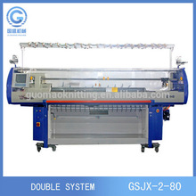 home use computerized flat knitting machine for knitting wool glove,double carriages