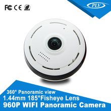 New product dome mini p2p wifi ip camera 960p night vision 360 panoramic for sell small night vision camera