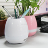 Touch Plant Piano Intelligent Bluetooth Smart