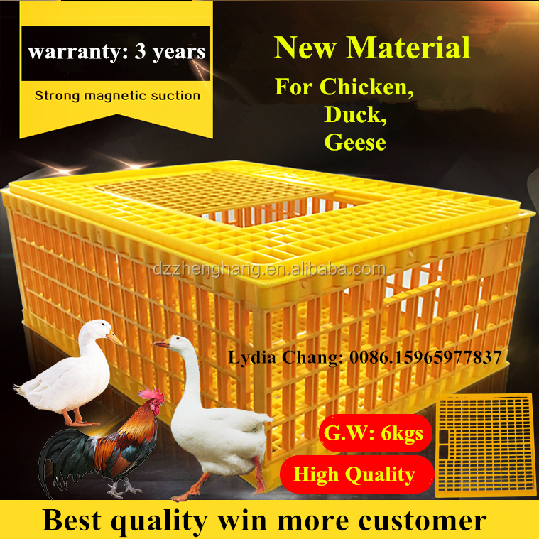 High quality plastic transport bird cages for live chickens/chicken transport cages/poultry transport crate (0086-15965977837)