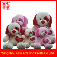 Best selling cute lovely soft dog toy valentine plush dog with heart