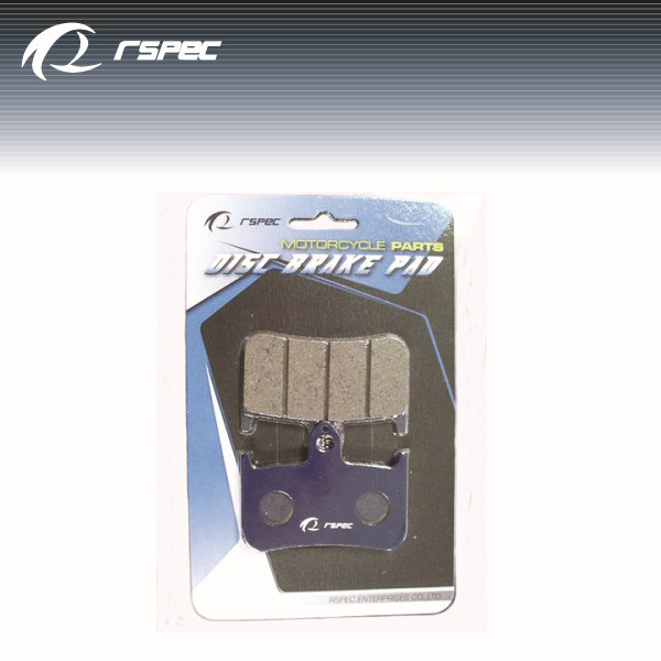 high quality and best price brake pads for motorcycle