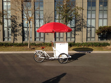 High quality cheap ice cream tricycle cargo bike/3 wheel box bike bicycle/China manufacturing reverse tricycle