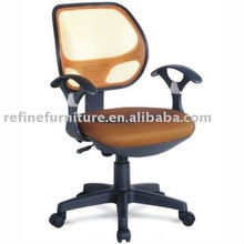 high quality mesh seat office chair RF-M042