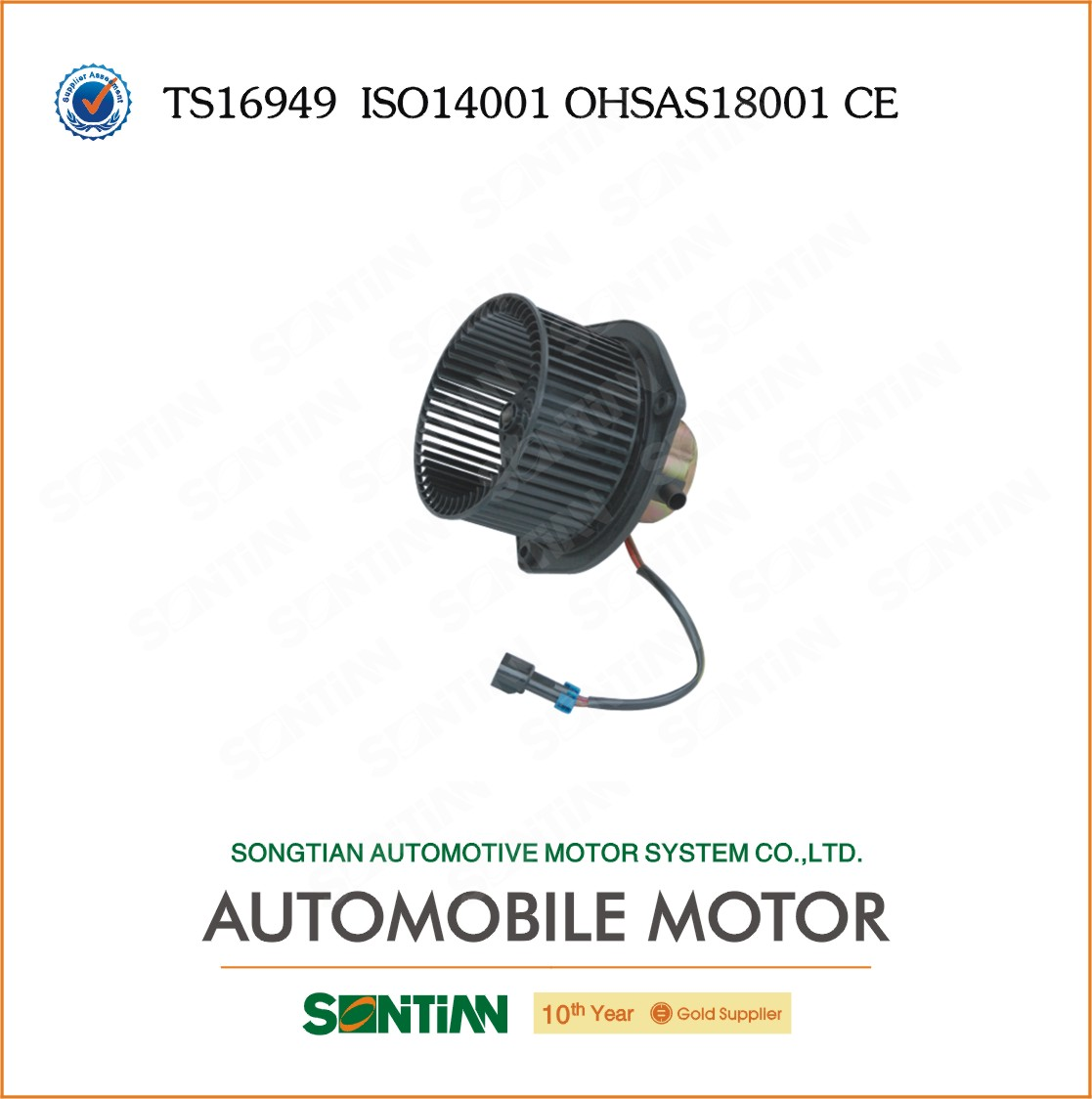 China 12V DC Auto Car Air Heater Blower Motor For LADA