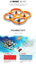 U207 RC Helicopter 6 Axis Gyro 4CH Radio Control mini Quadcopter UFO Drone Toys led helicopter toy