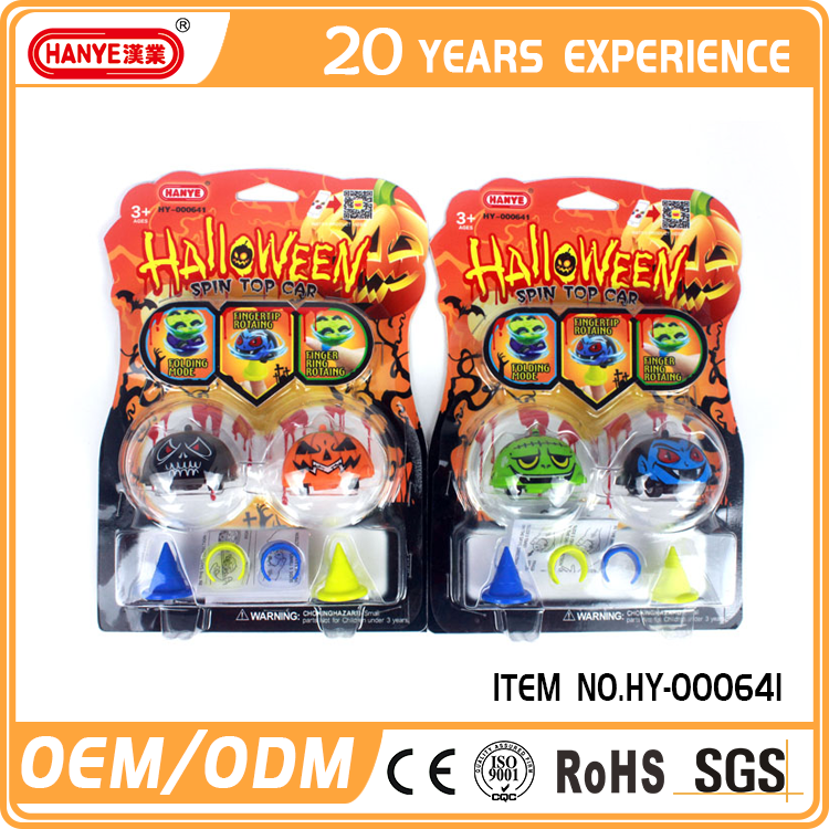 HY-000641 Factory supplied directly oem logo blister light up toys spin top