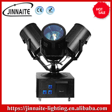3 Heads Outdoor Waterproof Search light 1KW - 7KW Sky Searchlight