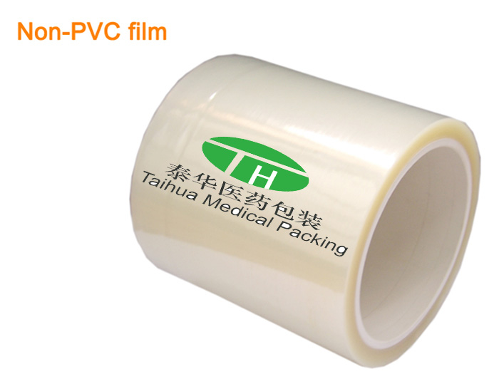 New hot sale transfusion Film