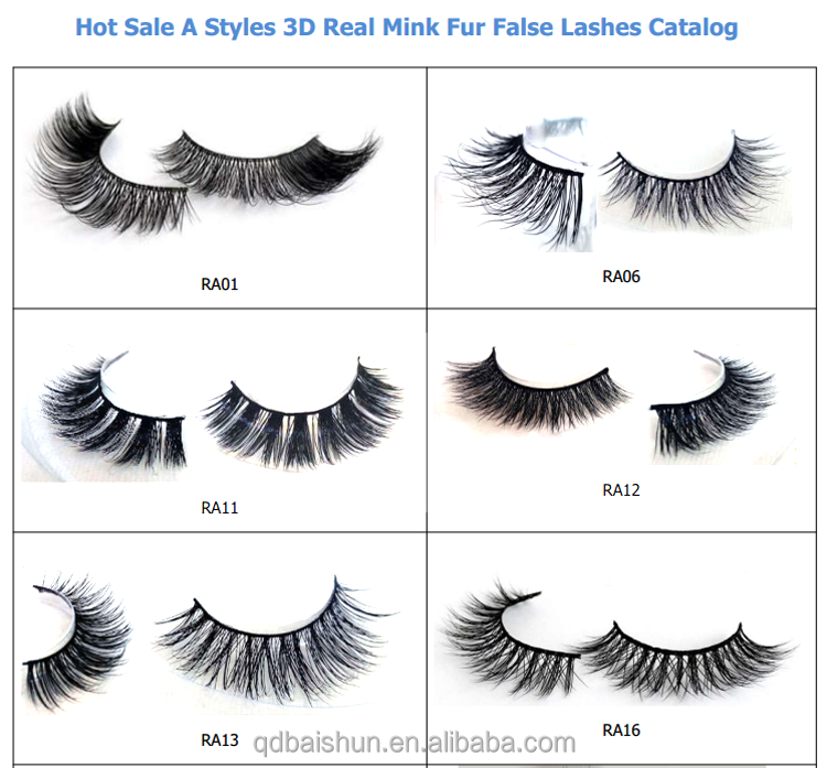 Factory hot false eyelashes wholesale price Chinese manufacturer