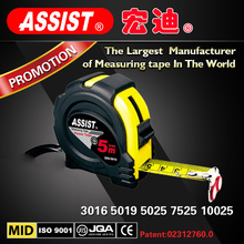 rubber paint nylon coated metric/inch measuring tape with 25mm steel rubber covered steel tape MAGNETIC tape measure