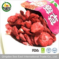 Kosher certified chinese dried fruits lyophilized fruit freeze dried strawberry chips