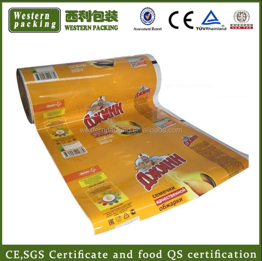 guangzhou approvisionnement en aluminium feuille alimentaire emballage en plastique rouleau de. Black Bedroom Furniture Sets. Home Design Ideas