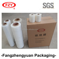 Package machine grade lldpe jubmo roll strech film for carton wrapping