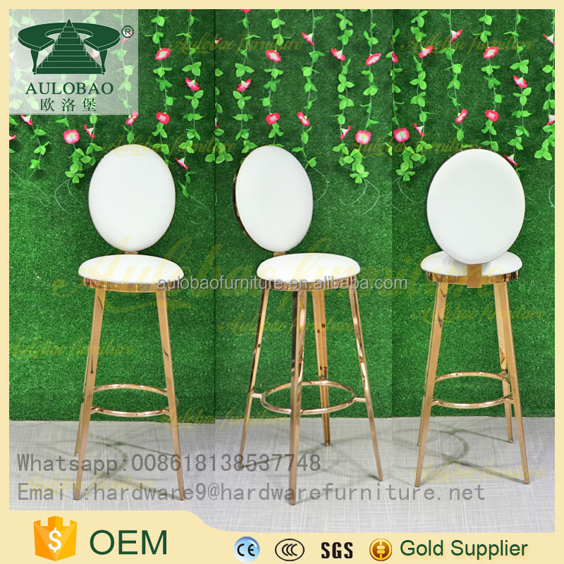 Foshan selling high round back pu leather golden stainless steel bar stool