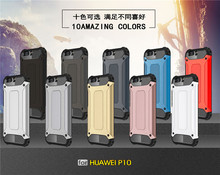 2017 new armor pc+tpu case cover for Huawei P10, for Huawei P10 shockproof case