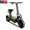 Wholesale Sports Electric Double Seat Mobility Electric Scooter