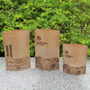 custom printed food grade material bag pouch pe coated kraft paper bag / Kraft paper stand up pouch