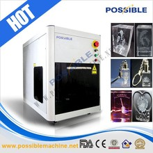 2015 POSSIBLE brand Newly 3D crystal laser engraving machine christmas ornament