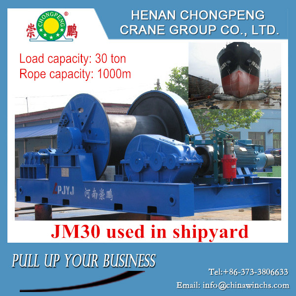 High quality easy operation 20ton, 30ton pulling boat slipway winch